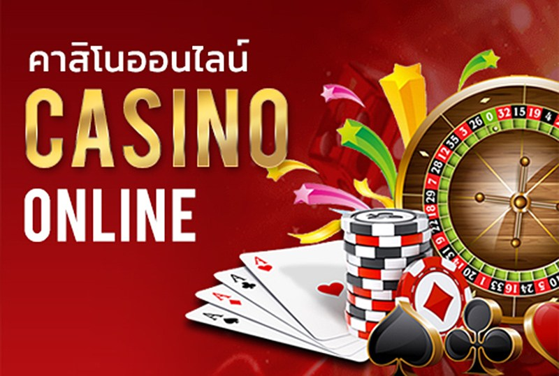 what makes online casinos interesting