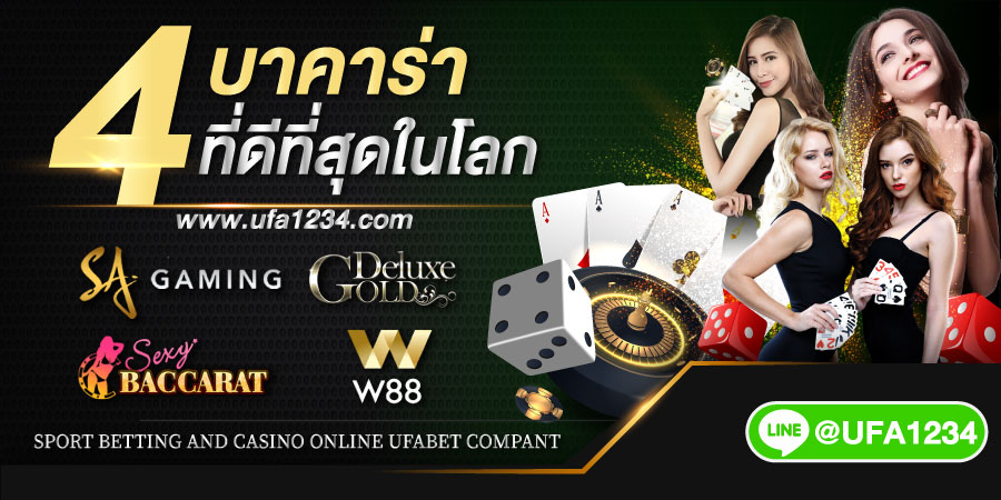 5 tips to win at online casinos - Tips by officials to win